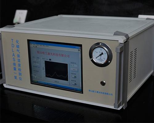 TDLAS trace gas concentration detector