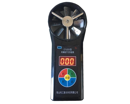 Электронный анемометр CFJD25